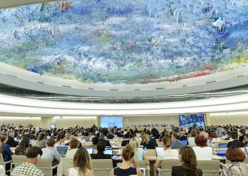 Resumen de la participación de Adala UK en el 37º período de sesiones del Consejo de Derechos Humanos.